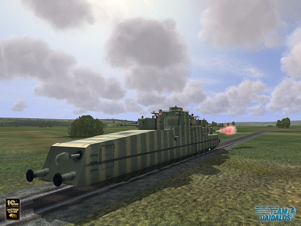 The MBV-2 train