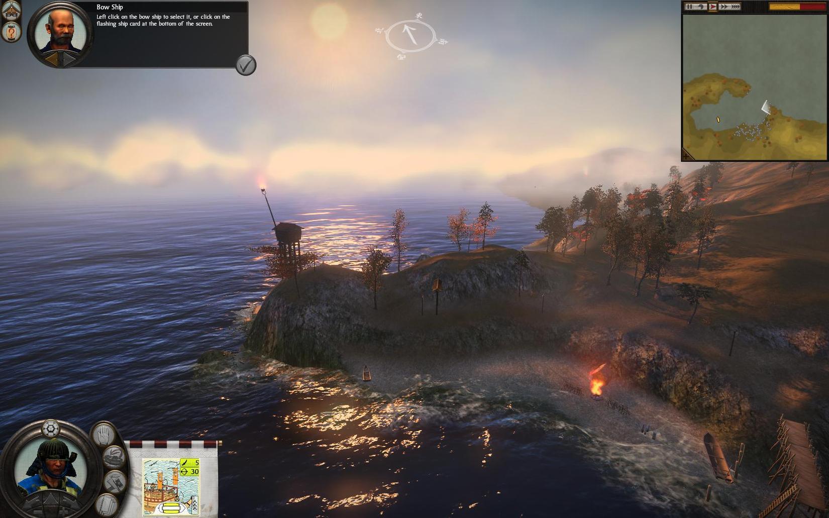 Total War: Shogun 2 - Patch 2 DX11 - indir - Zamunda