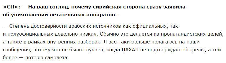 According to Rus...B 52 Shot Down