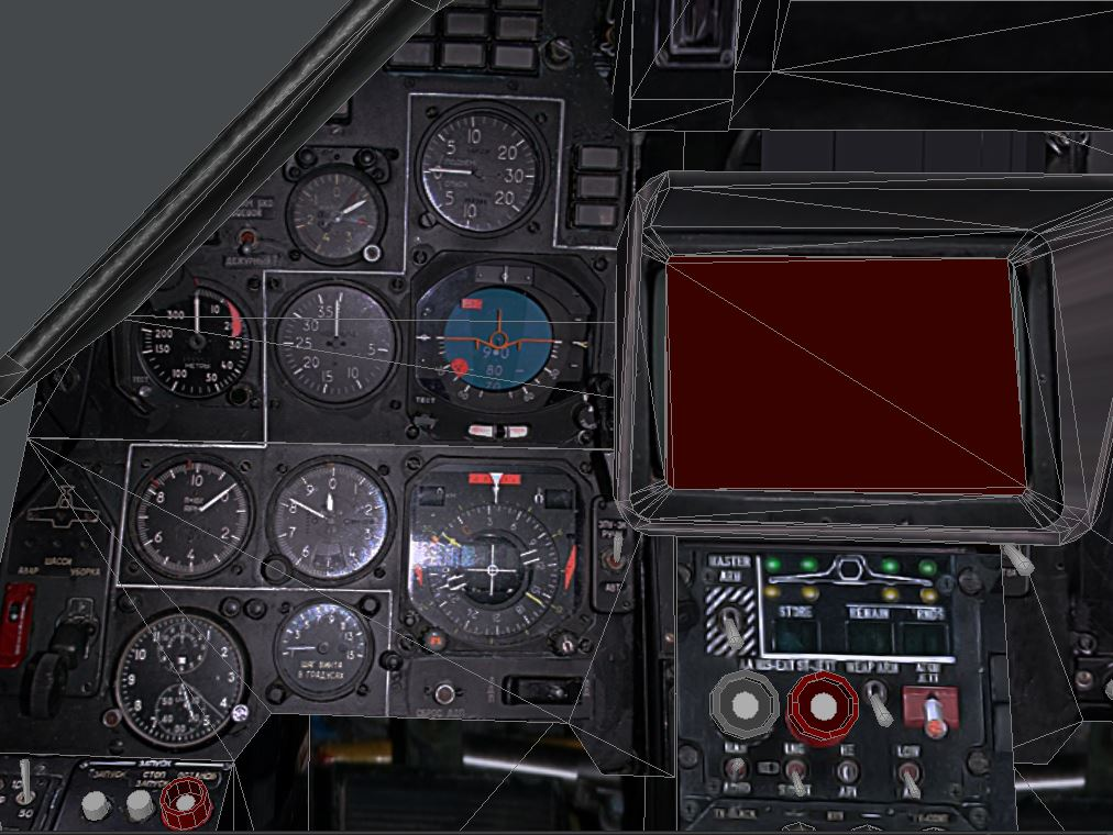 current_cockpit2.JPG